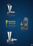 Volumetric feeders production lies in manufacturing screw feeder